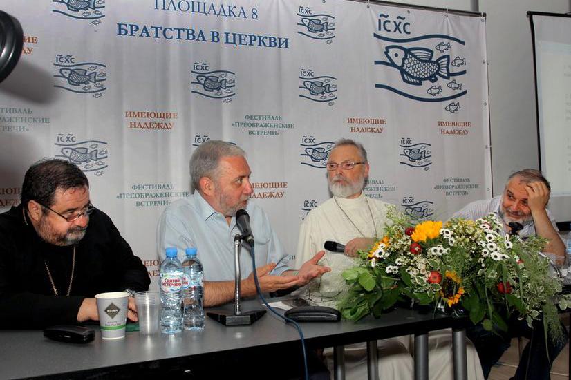 Протоиерей Георгий Митрофанов, Сергей Смирнов, священник Георгий Кочетков, Давид Гзгзян