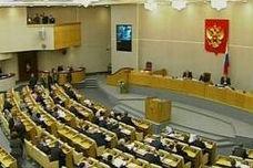 Фото с сайта www.omsk.aif.ru