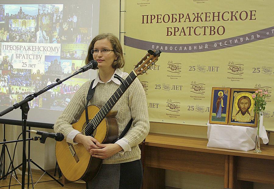 Юлия Штонда