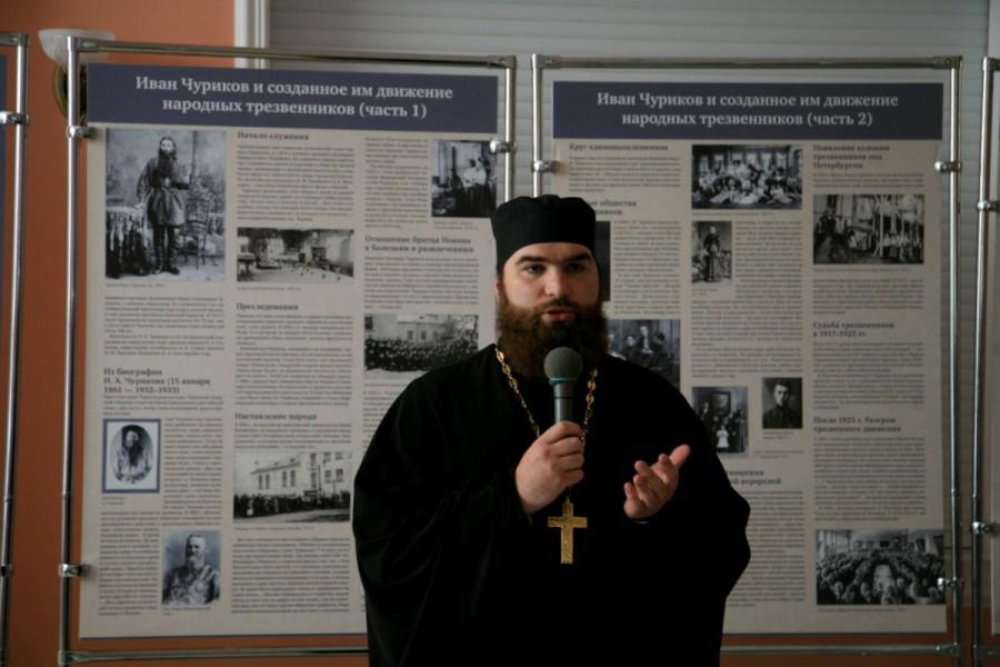 Священник Евгений Лищенюк
