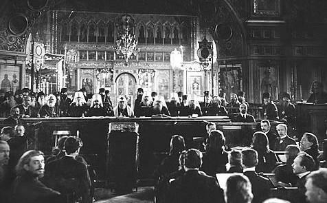 «От собора к соборности: значение Поместного собора для Русской церкви»