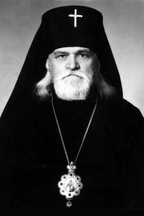 Фото 5. Архиепископ Ермоген (Голубев)