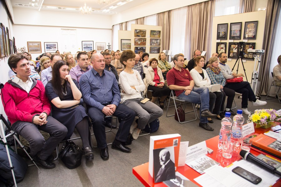 Презентация книги Н.Н. Неплюева в Коломне