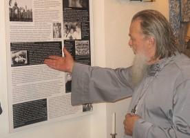 Протоиерей Павел Адельгейм о святых нашего времени