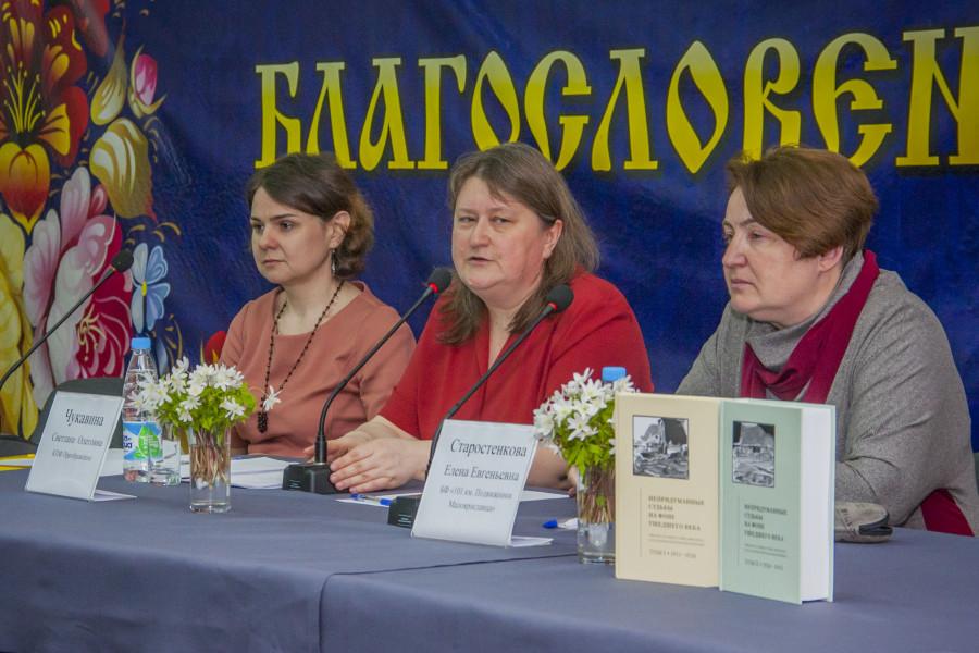 Слева направо: представители КПФ «Преображение» Татьяна Васильева и Светлана Чукавина, внучка о. Михаила Шика Елена Старостенкова