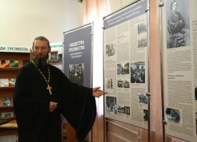 В Рязани открылась экспозиция, рассказывающая об обществах трезвости в истории России