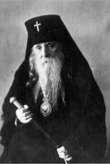 Архиепископ Пражский Сергий (Королев)