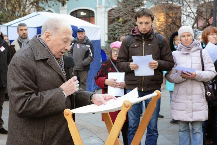 Петровка, имена жертв репресcий читает Сергей Юрский