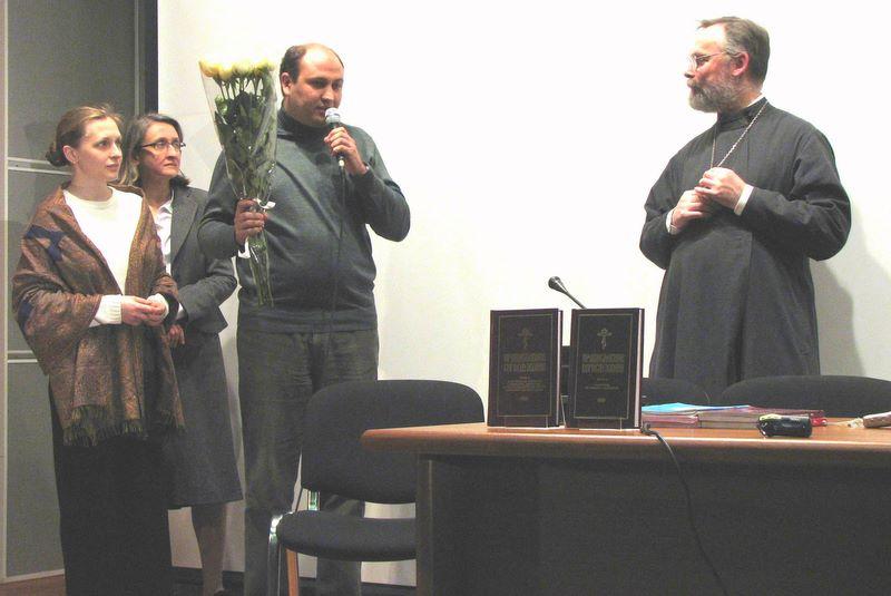 Свящ. Георгий Кочетков принимает поздравления от членов Преображенского содружества малых православных братств