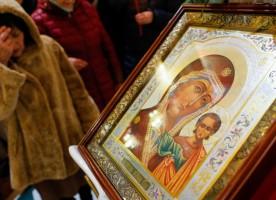 День Казанской иконы Божьей Матери: почему мы отмечаем его четвертого ноября