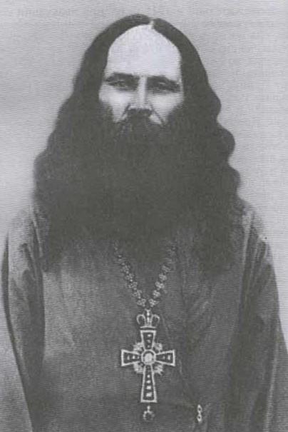Священномученик Феофан (Адаменко)