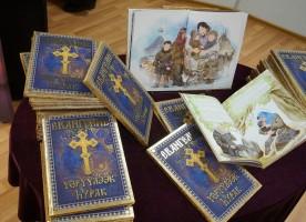 В Норильской епархии издано Евангелие для детей на долганском языке