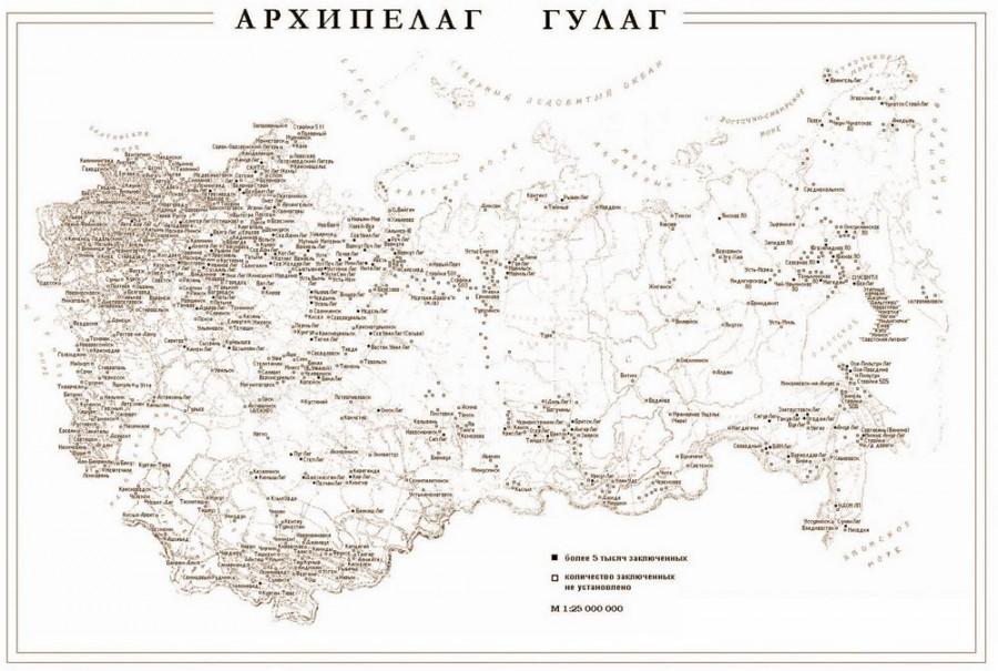 Карта концентрационных лагерей, входивших в систему ГУЛАГа -- Главного управления лагерей