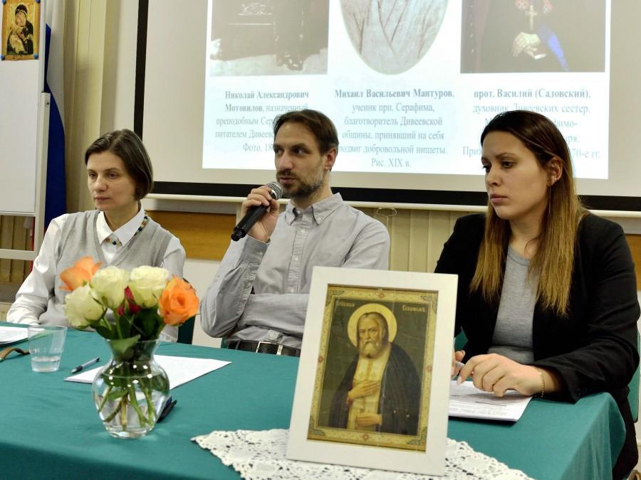 Свято-Серафимовское братство проводит семинар «Преподобный Серафим Саровский в воспоминаниях современников»
