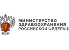 Состоялось третье заседание совместной комиссии Русской Православной Церкви и ...
