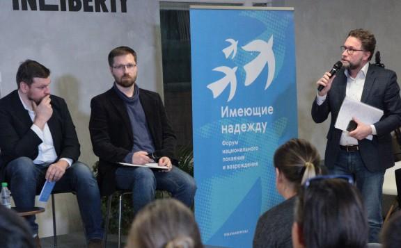 Православное братство в современной России: реальность невозможного