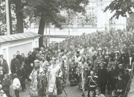Мини-конференция «Православные братства: вчера, сегодня завтра. К столетию возрождения ...