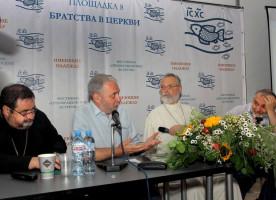 «Мы мечтаем об общецерковном и общероссийском единении людей»