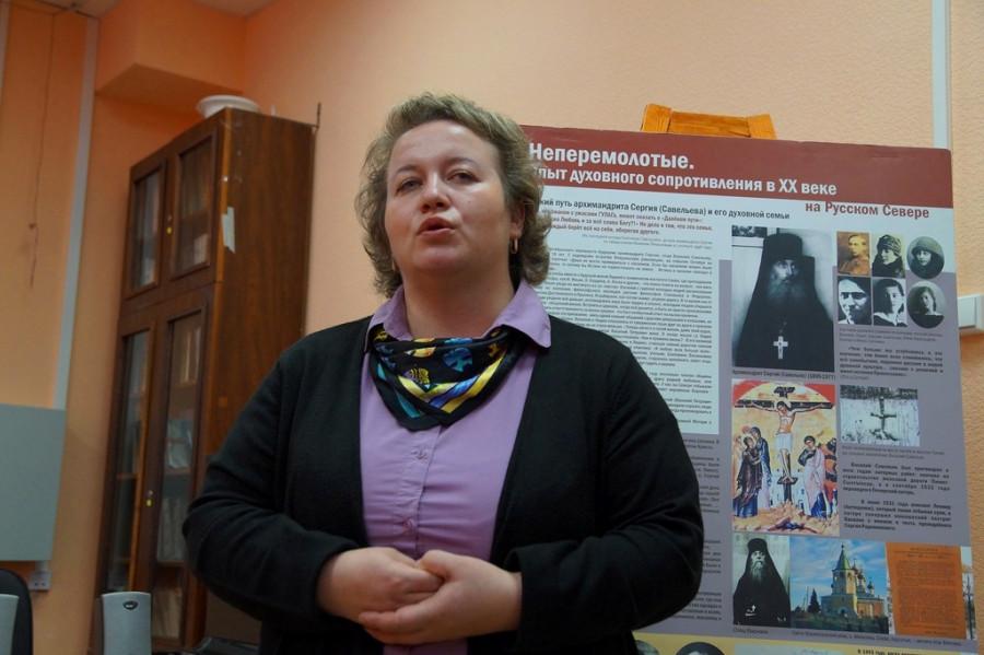 Юлия Сибирцева
