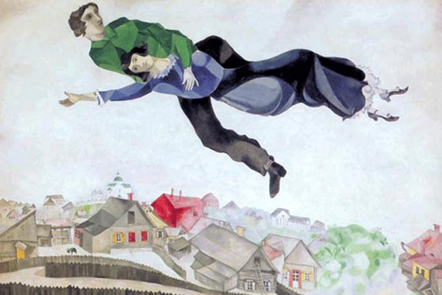 «Над городом», 1918 г. М. Шагал.
