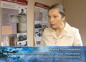 «Неперемолотые» в Новодвинске