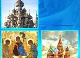Лекция профессора СФИ Александра Копировского «7 чудес России»