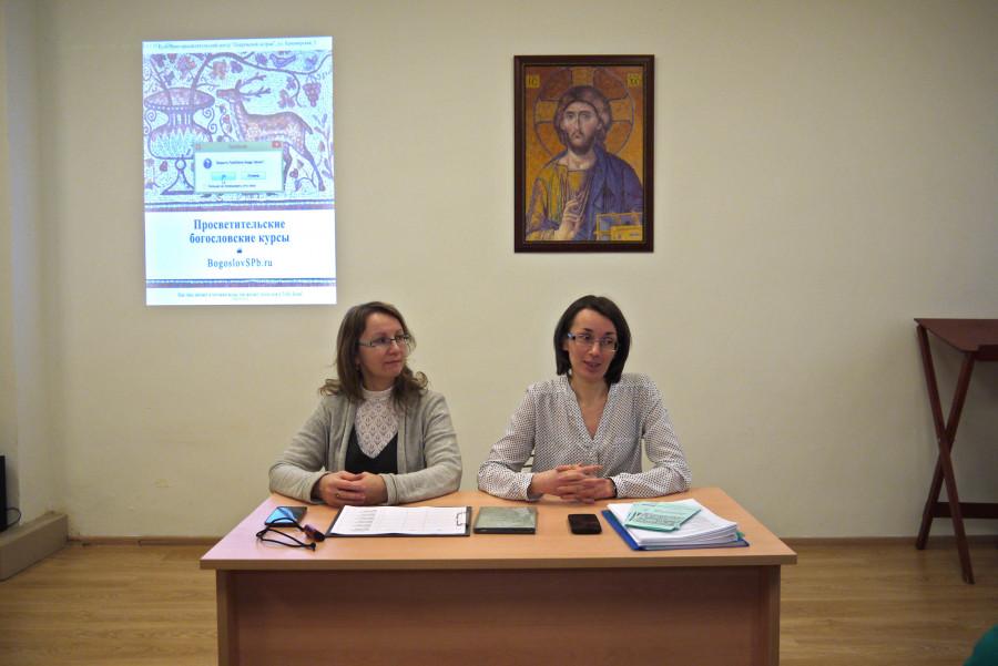 Юлия Антипина, руководитель Просветительских богословских курсов (справа), и Наталия Швачко, руководитель Подготовительных курсов