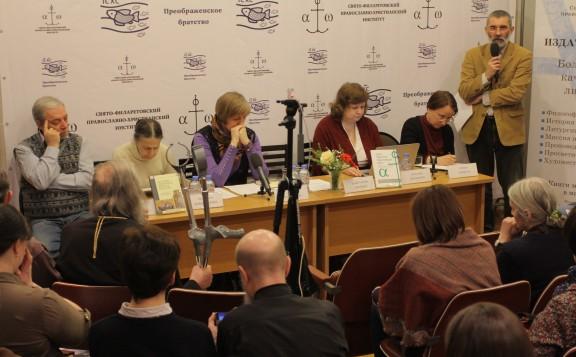 «Вопрос о братствах, вопрос чисто русский и необыкновенно интересный»