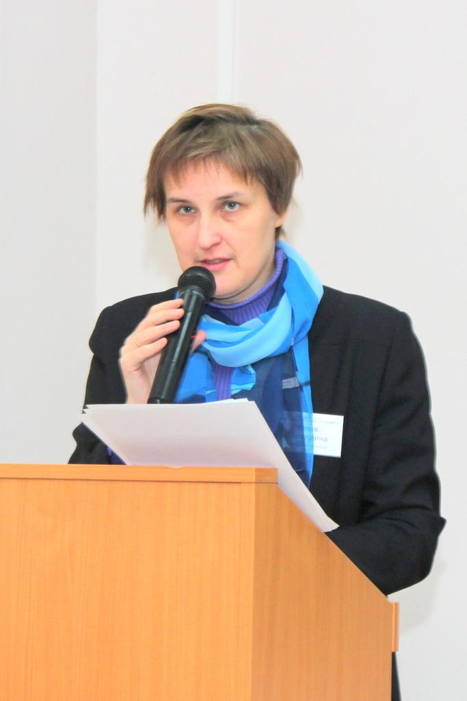 Юлия Балакшина, к.филол.н., магистр богословия, Санкт-Петербург, Россия