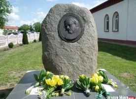 В Докшицком районе установили памятник протопресвитеру Виталию Боровому
