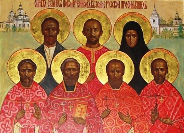 Фрагмент иконы Образ святых новомучеников в земле Рузской просиявших