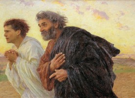 Праздник единства с Богом
