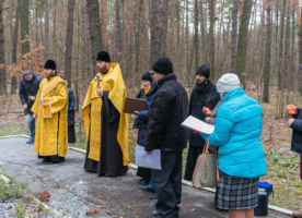 В Курске молитвенно почтили память сщмч. Иоасафа (Жевахова), епископа Могилевского