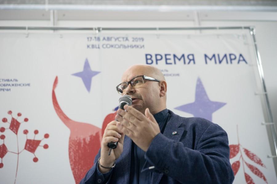 Пастор Антон Тихомиров