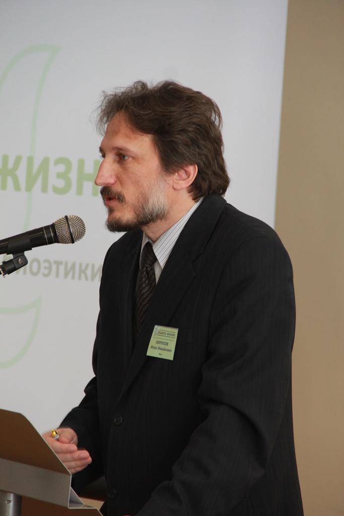 Игорь Корпусов
