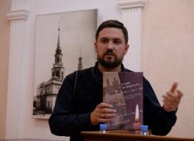 В центре «Царский» прошли юбилейные V Афанасьевские чтения
