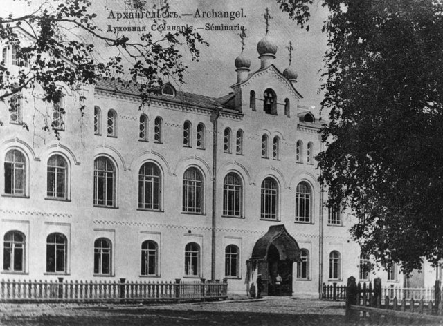 Здание Архангельской семинарии