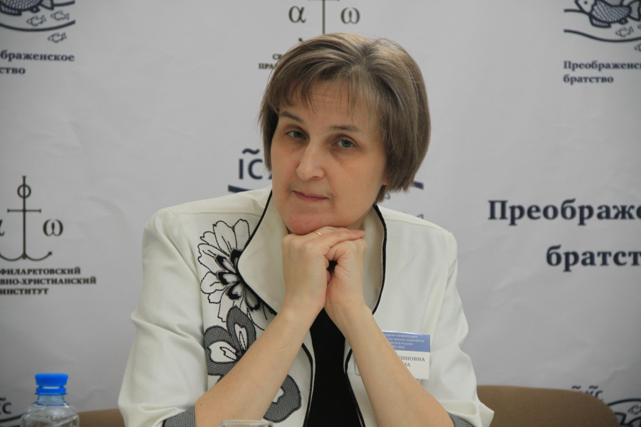 Yulia Balakshina, Chairperson of the Conference's Organising Committee, Associate Professor of St. Philaret's Institute and the Herzen State Pedagogical University of Russia