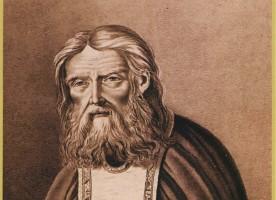 Преподобный Серафим в воспоминаниях современников