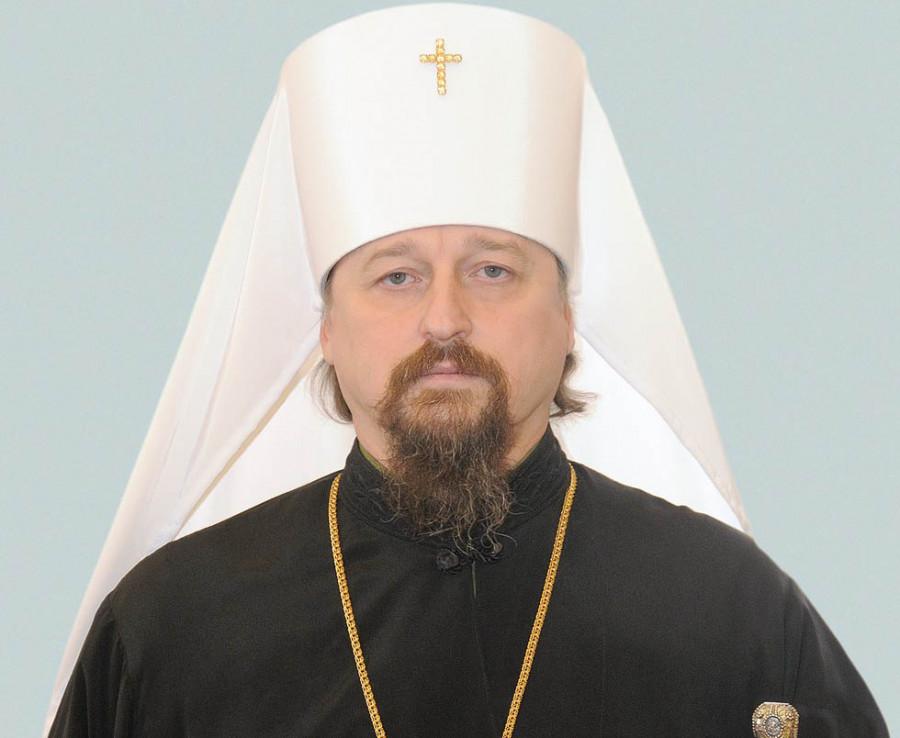 Иоанна, митрополита Белгородского и Старооскольского