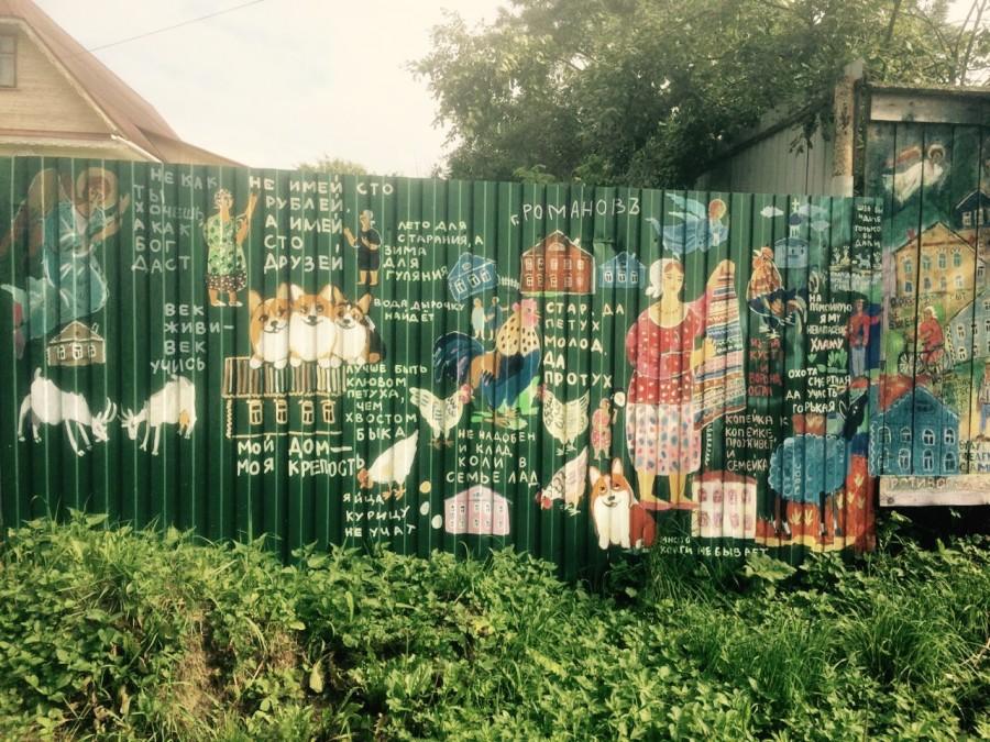 Дом художников. Тутаев (бывший Романов-Борисоглебск), Ярославская область