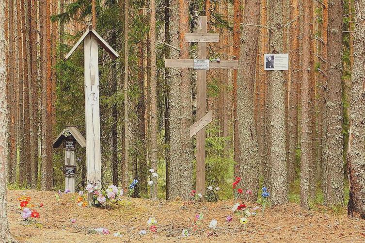 Памятный мемориал в Сандармохе
