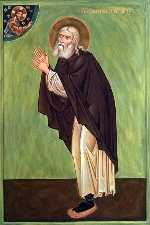 Святой Серафим Саровский. Архим. Зинон (Теодор)