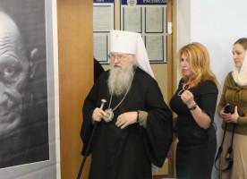 11 марта в Покровском филиале МПГУ прошла конференция памяти С. И. Фуделя