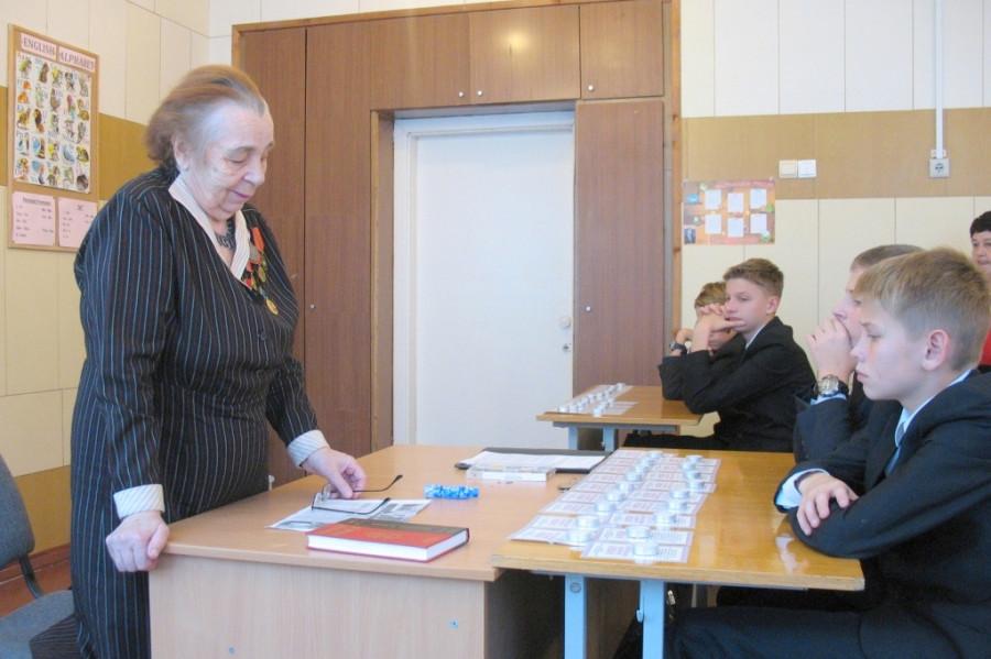 Классные часы в псковских школах