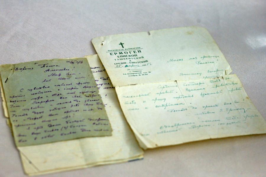 Письма архиеп. Ермогена (Голубева)