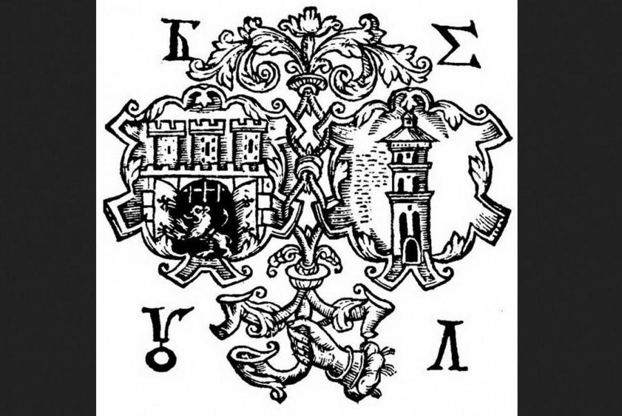 Типографская печать Львовского Успенского братства