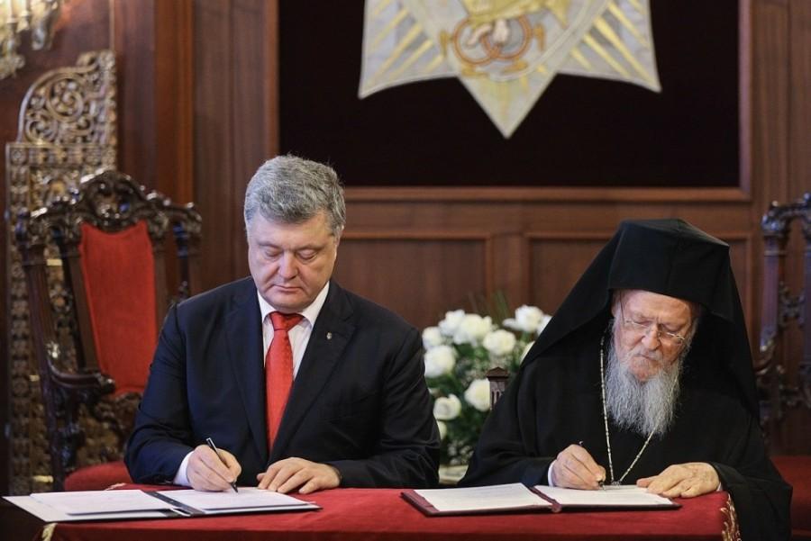 Pyotr Poroshenko and Patriarch Bartholomew of Constantinople
