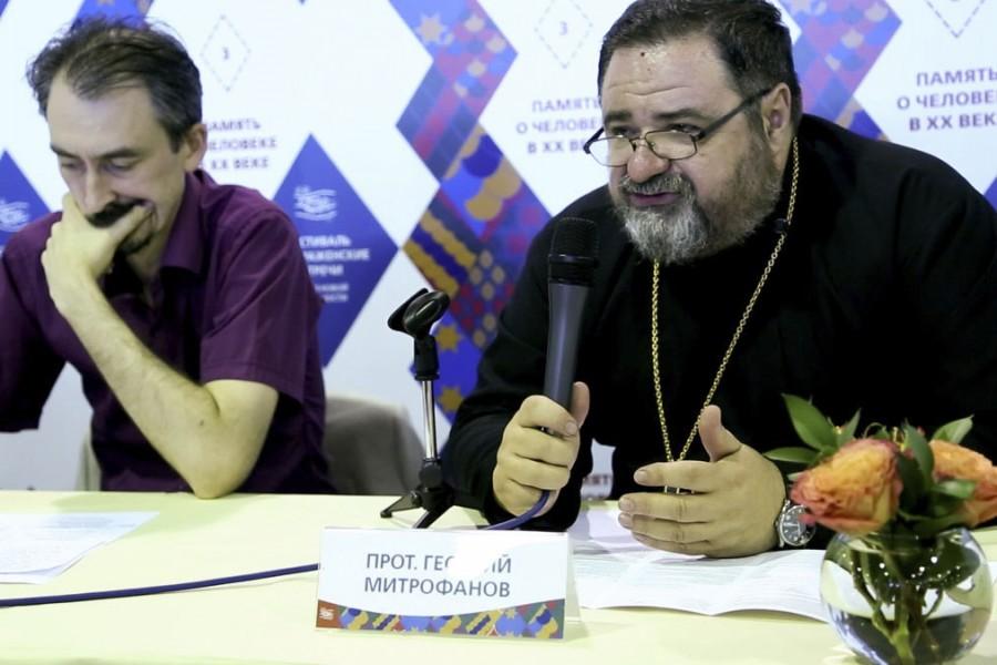 Виталий Черкасов, протоиерей Георгий Митрофанов