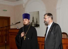 Духовное наследие Поместного собора 1917-1918 годов обсудили участники III Афанасьевских ...